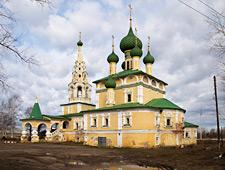 De Kathedraal van de Gedaanteverandering