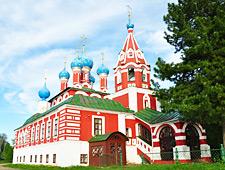 De kerk van Sint-Dimitri of 'Bloedkerk', verrezen op de plek waar de zoon van Iwan de Verschrikkelijke vermoord werd